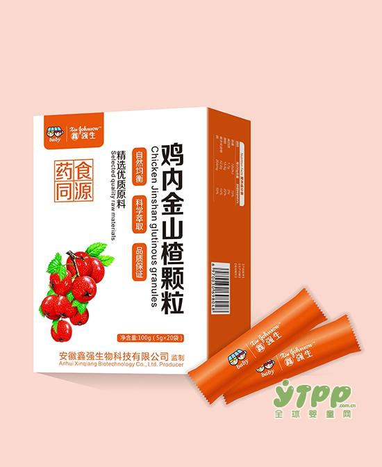 祝贺:河北沧州李磊先生成功代理鑫万博电竞app营养品品牌