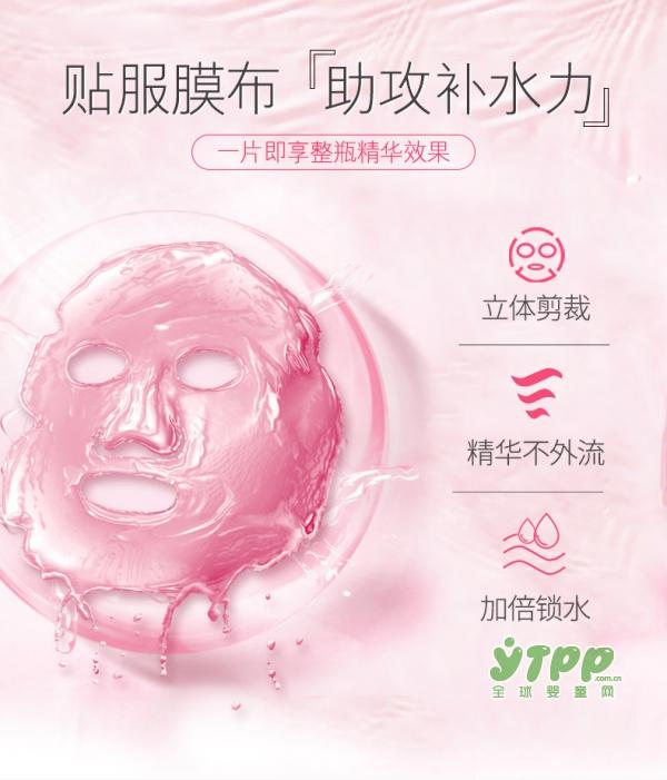 森草堂孕妇补水保湿面膜   15分钟解锁孕肌新体验