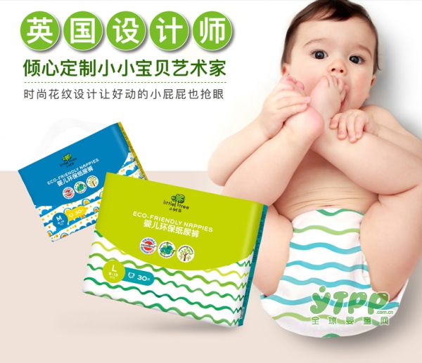 小树苗纸尿裤汇集大自然珍萃 给妈妈安心的保证