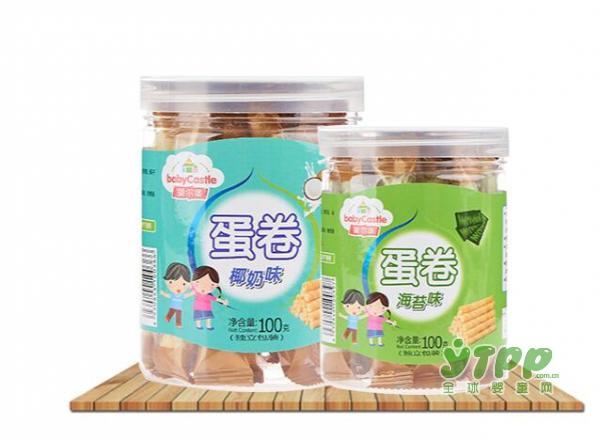 恭贺:河北沧州马召佳先生与婴尔堡儿童零食品牌成功签约合作