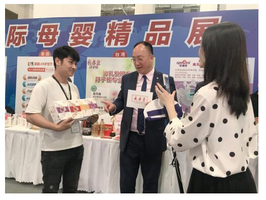 2018潮流大赏颁奖盛典   广禾堂月乃汤荣获五星上榜金奖