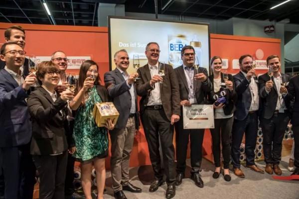 德国科隆国际婴童展  雀巢和天猫国际双方庆祝产品登陆中国