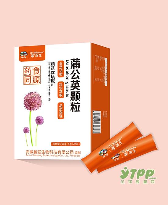 恭贺:江苏连云港冯尧先生与鑫强生营养品品牌成功签约合作