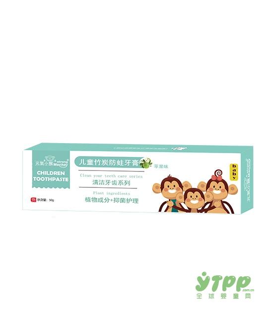 寶寶幾歲開始刷牙比較好  元氣小猴兒童抑菌牙膏蘋果味