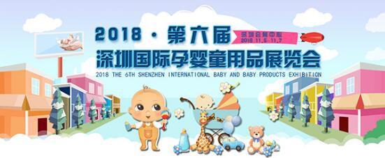 名曼机器人  中国首台社群创业机器人入驻深圳孕婴童展