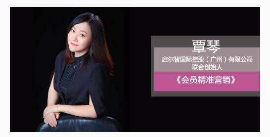 2018京正·广州孕婴童展即将全新开启 精彩活动抢先看