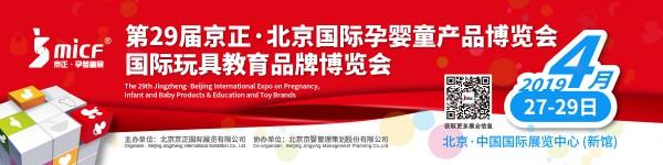 郑宗英:致力于小儿推拿与按摩、产后康复的专业课程培训
