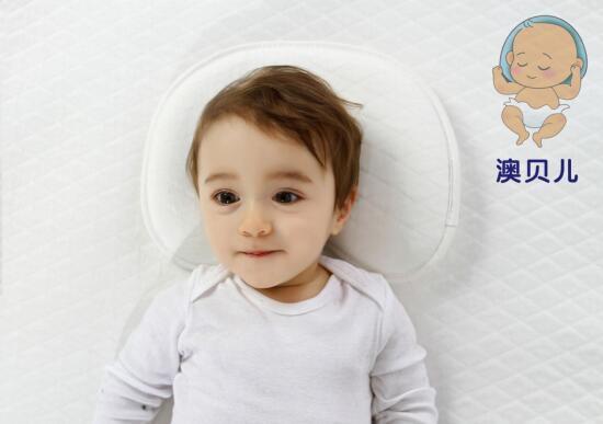 新生儿枕芯选择什么材料好  澳贝儿3D婴童枕会呼吸的枕头