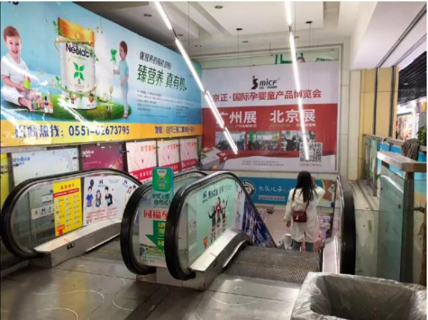 批發市場地推模式 助力第29屆京正·國際孕嬰童展、國際玩教展順利開展