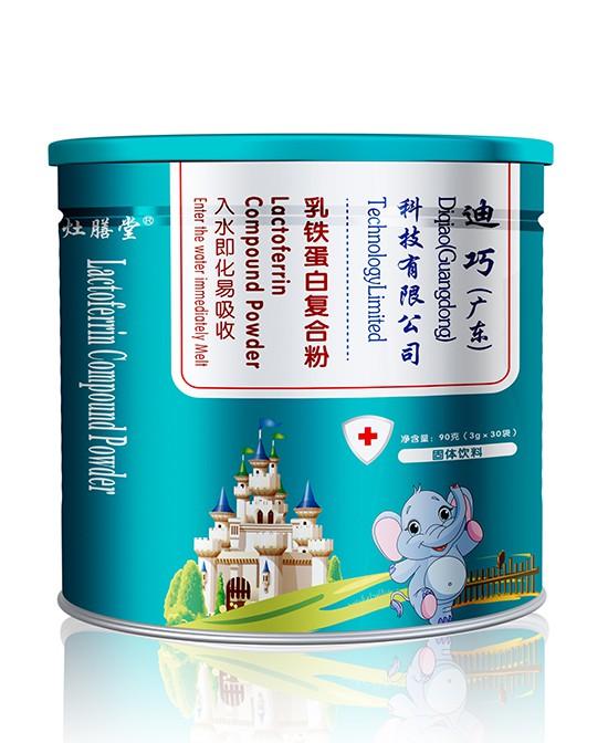 迪巧(广东)科技有限公司乳铁蛋白复合粉:乳铁蛋白  呼吸道感染的克星