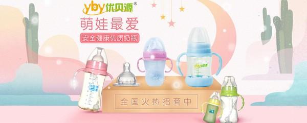 山东优贝源婴童用品有限公司总经理携全体员工恭祝大家:喜迎猪年、好运平安!