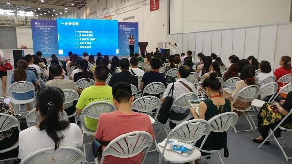 相約2019第三屆武漢幼教展,與您共賞行業盛會
