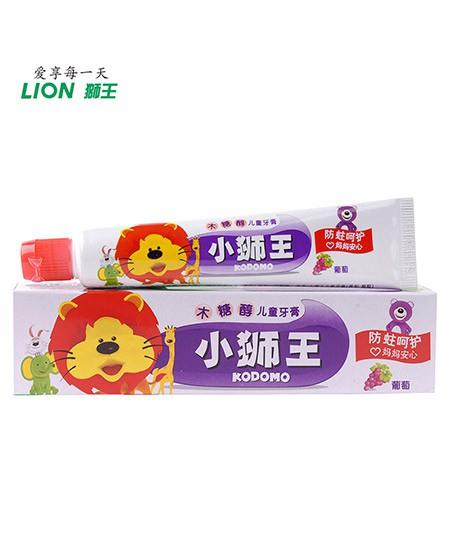 日本狮王LION儿童牙膏 为宝宝的稚嫩牙齿保驾护航