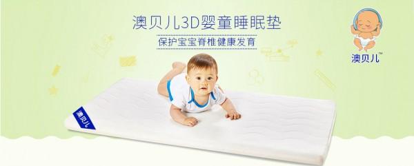 婴儿睡觉不踏实,应该怎么办?有什么经验可以分享吗