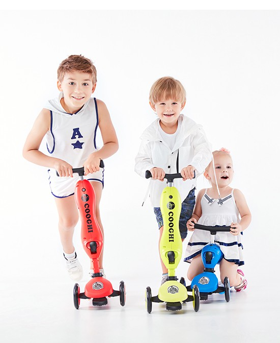 COOGHI酷骑儿童多功能滑板车 骑行滑行双模式一键切换安全舒适