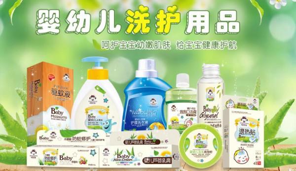 顽皮虫婴童洗护产品:专为儿童肌肤精心研制  纯正温和配方不刺激