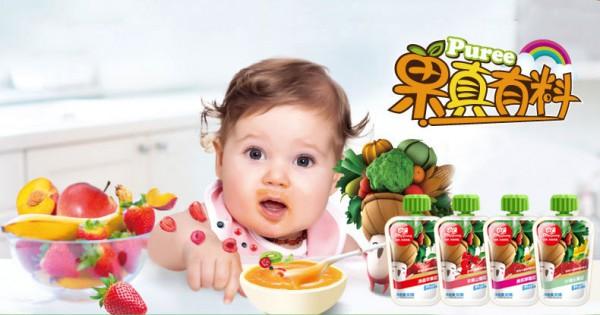 方广宝宝辅食水果泥吸吸袋 小袋分装轻巧便携美味随心