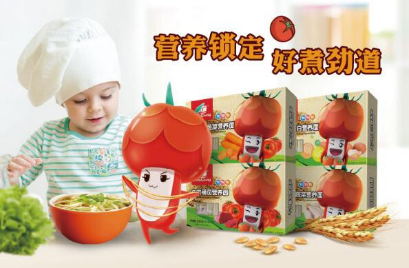 方广营养面条多种口味 给宝宝不同味道的多种尝试
