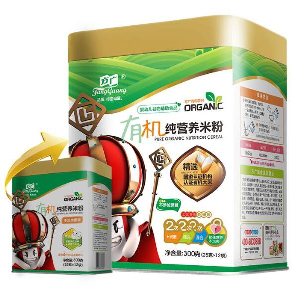 方广有机纯营养米粉 新装上市为品质全面升级