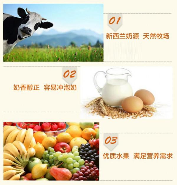 广吉综合果汁调制乳粉 高钙+膳食纤维独特结合