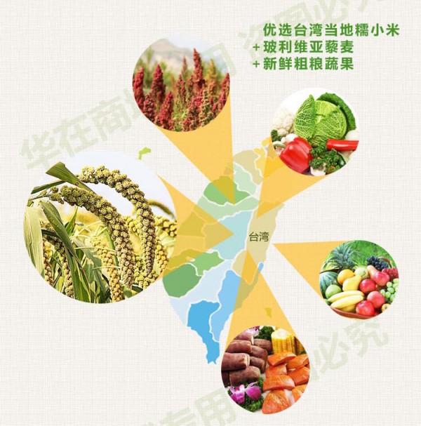 妈咪婴幼儿雪梨燕麦小米粉 小米+藜麦全营养健康食品