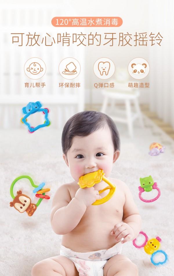 澳贝婴儿宝宝摇铃牙胶咬咬乐 圆润手感360°舒适抓握