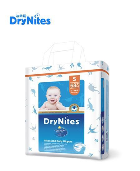 美国DryNites洁纳斯婴儿纸尿裤 因爱携手为爱而生