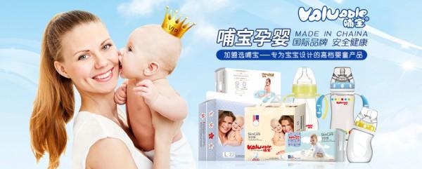 哺宝布鲁精灵婴儿纸尿裤 专为宝宝设计天然宠爱新生肌
