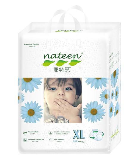 比利时那特恩婴儿纸尿裤 天然呵护宝宝臀部健康