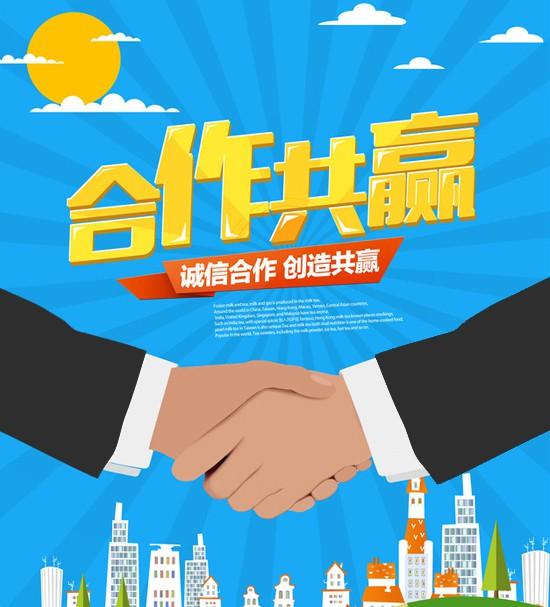 恭贺:武先生、陈小姐与精婴领秀辅零食品牌成功签约合作