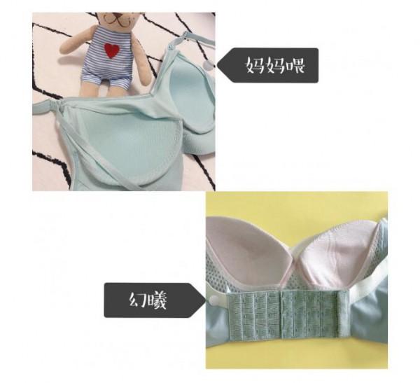 哺乳内衣圈内双强PK,哪个牌子的哺乳内衣好