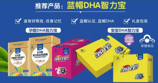恭贺:安徽母婴代理商余先生成功签约凡诺迪婴童营养品