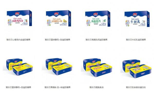 恭贺:山东青岛刘美娜与聪乐贝营养品品牌成功签约合作