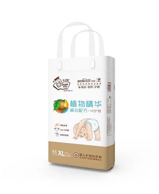 恭贺:广东湛江邹女士与天才酷纸尿裤品牌成功签约合作!