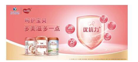 多美滋初颖羊奶粉DHA+AA组合 助力宝宝健康成长