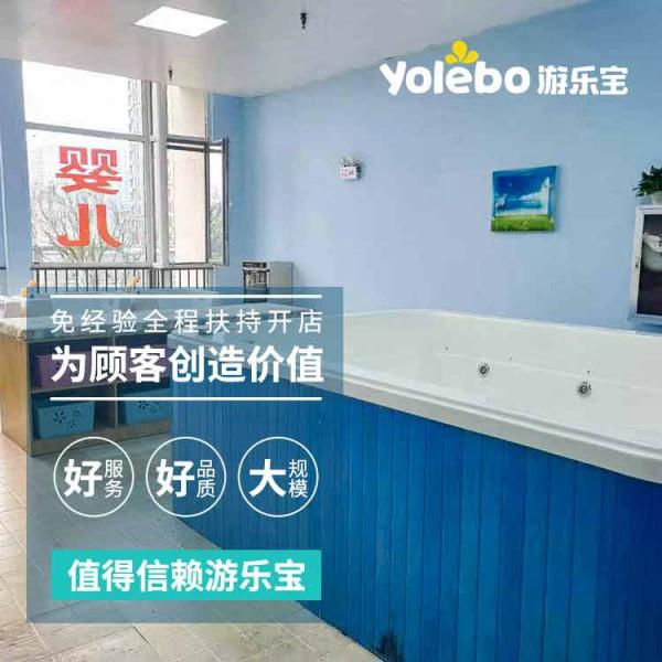 大型的高颜值儿童游泳池设备入驻内蒙古赤峰儿童游泳馆