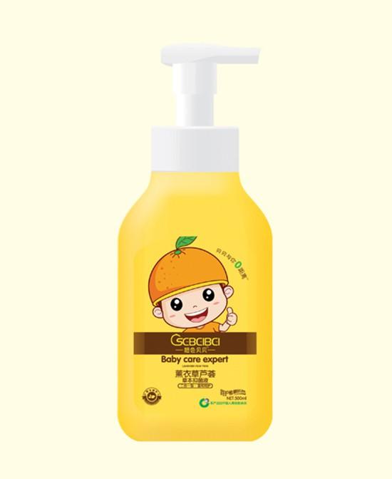 恭贺:新疆喀什刘娜与橙色贝贝婴儿洗护品牌成功签约合作!