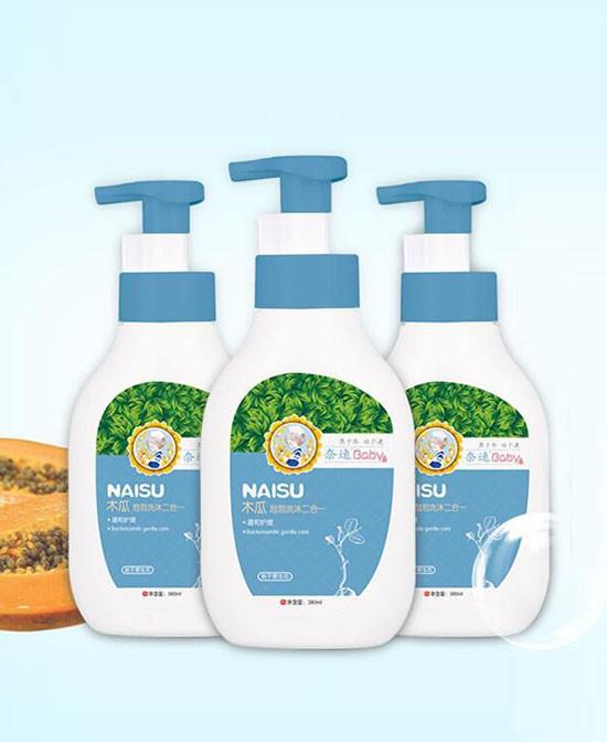 奈速木瓜洗发沐浴露洗沐合一·天然健康 温和呵护宝宝肌肤