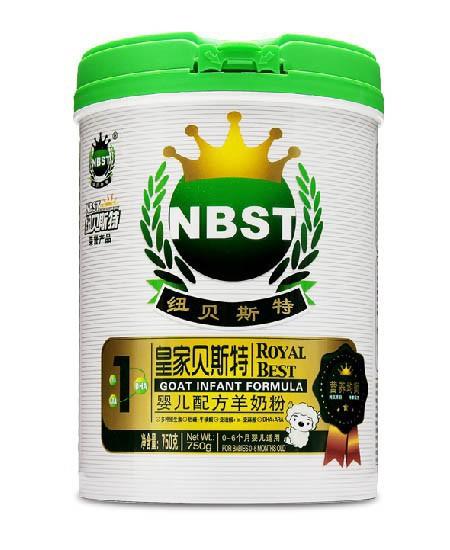 纽贝斯特羊奶粉富含多种营养素  易于宝宝吸收消化