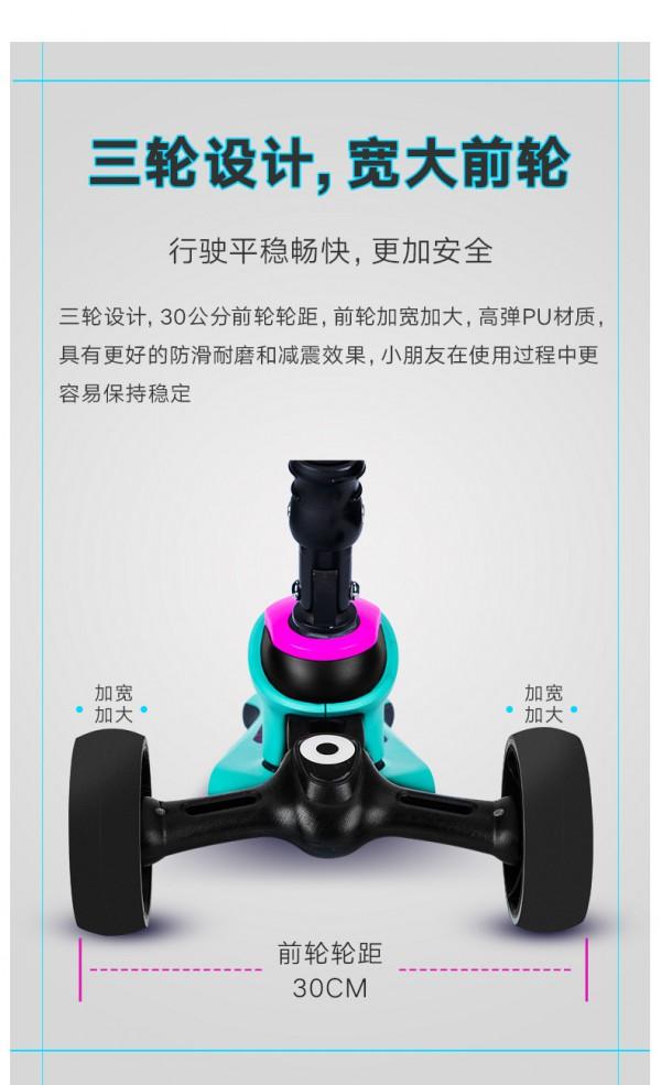 外星人滑板车现已正式上线京东众筹!