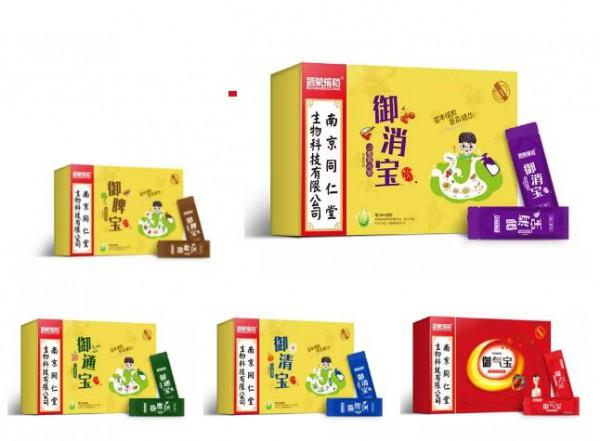 南京同仁堂出品,高端饮液+智能导购机,让母婴店营业额提升39%!