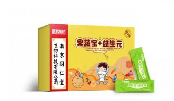 南京同仁堂出品,高端飲液+智能導購機,讓母嬰店營業額提升39%!