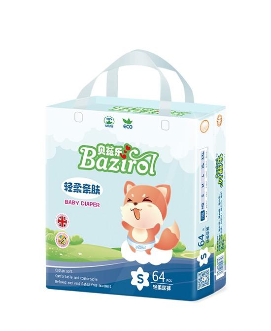 恭贺:四川眉山祝女士与贝兹乐纸尿裤品牌成功签约合作!