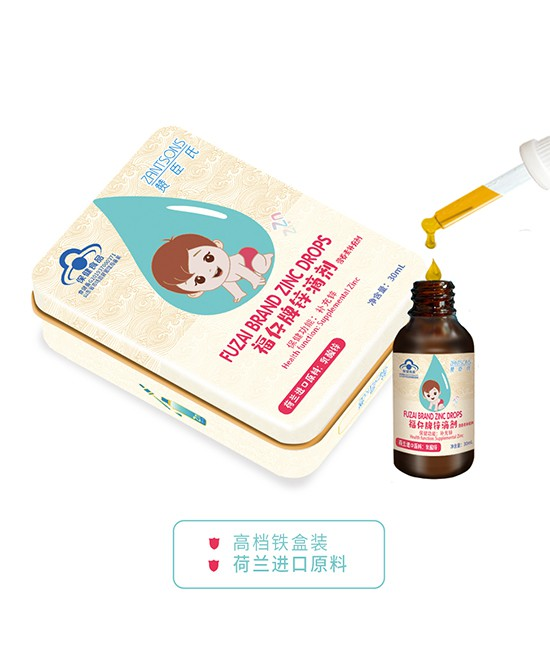 贊臣氏福仔牌滴劑配方科學·營養豐富 全面滿足寶寶成長所需