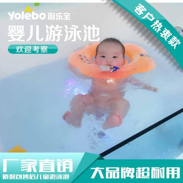 秋季宝宝多泡婴儿游泳池的好处,这几点不可不知!