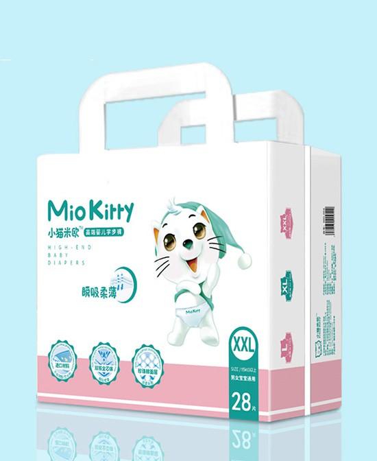 恭贺:河北唐山刘女士与小猫米欧纸尿裤品牌成功签约合作