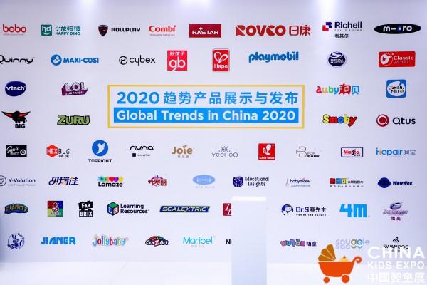 【献礼新中国成立70周年】融合全球优势资源,引领雷火电竞网站婴童产业发展新趋势