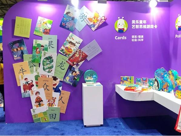 CTE中国玩具展 | 美乐童年全新体系,让艺术思维大放光彩!