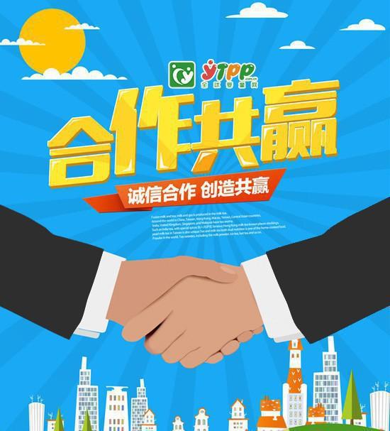 恭贺:贵州遵义田凤与小毛豆营养辅食品牌成功签约合作
