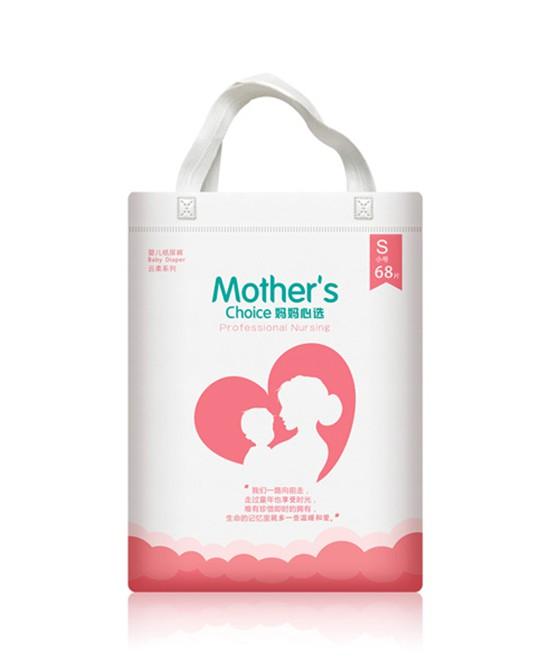 妈妈心选纸尿裤芯体超海量强劲吸收 时刻保持宝宝屁屁干爽